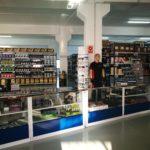 Tienda SUIM Tenerife